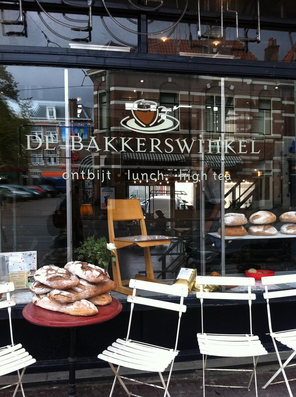 bakkerswinkel-3.jpg